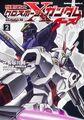 Thumbnail for version as of 21:02, September 3, 2012