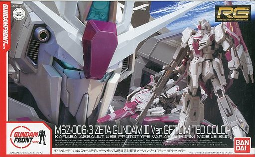 File:RG Zeta Gundam III Ver.GFT Limited Color.jpg