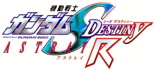File:SEEDDestinyAstrayR Logo.jpg