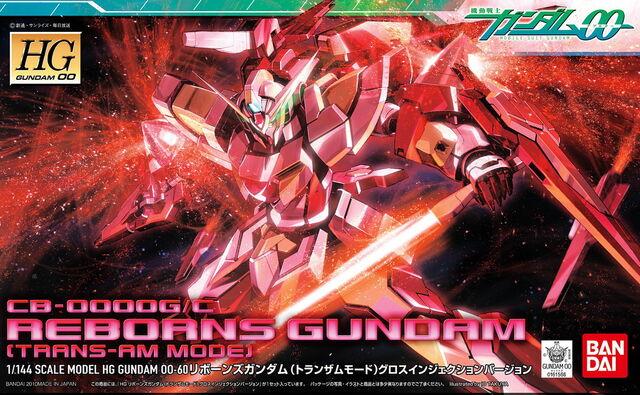 File:Hg00-reborns-trans-am.jpg
