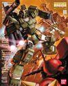 MG FA 78-1 Gundam