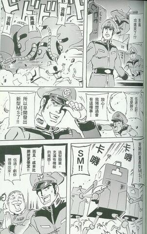 File:Page5-01.jpg