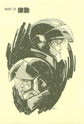 File:Â-Gundam 299.jpg