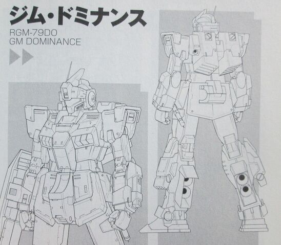 File:RGM-79 BDO GM DOMINANCE.jpg