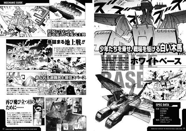 File:GundamGallery - Gundam Origin 13.jpg