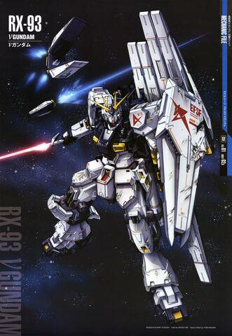 File:Nu Gundam.jpg