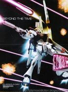 Beyond the Time - RX-93 - Nu Gundam