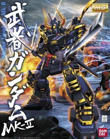 File:Mush Gundam Mk. II Boxart.jpg