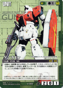 File:GM Camouf.png