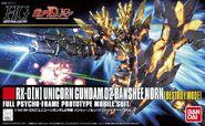 HG Unicorn Banshee Destroy Mode Boxart