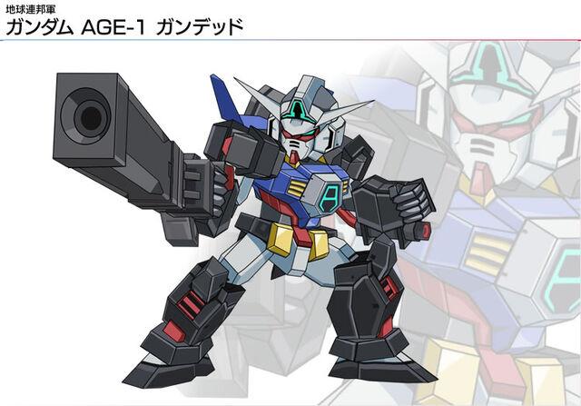 File:Img age1-gun.jpg