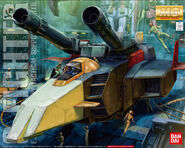 MG G-Fighter Boxart
