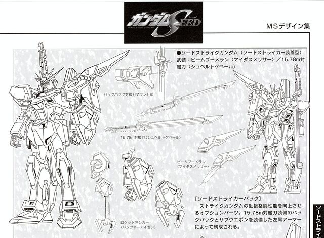 File:GAT-X105AQME-X02 Sword Strike Gundam - Technical Detail and Design.jpg