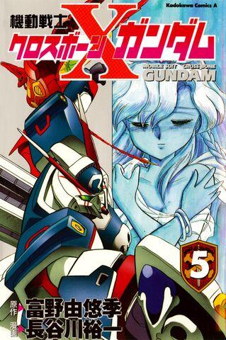 File:MS Crossbone Gundam - Vol. 5 Cover.jpg