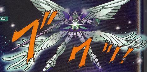 File:Wingseraphim-zeromode.jpg