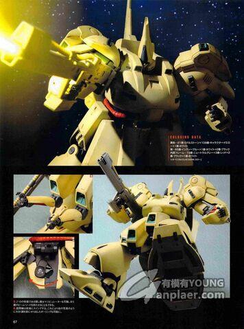 File:MG PMX-03 The O3.jpg