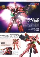 Zeydra 1