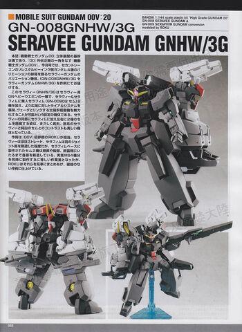 File:GN-008GNHW3G Seravee Gundam 00V II.jpg