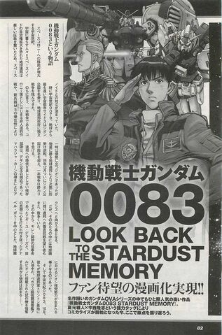 File:Stardust Memory Rebellion Profile 1.jpg