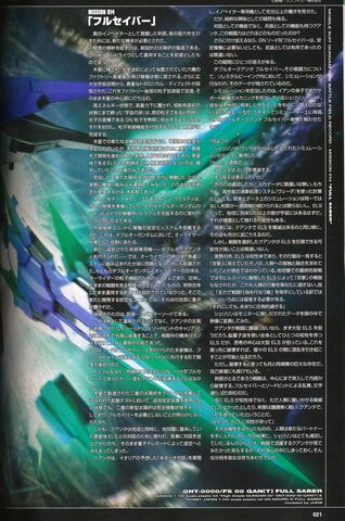 File:Gundam 00V Battlefield Record - GNT-0000FS - 00 QanT Full Saber0.jpg