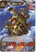 Gundam Combat 14