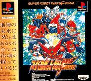 Super Robot Wars F Final (PS)