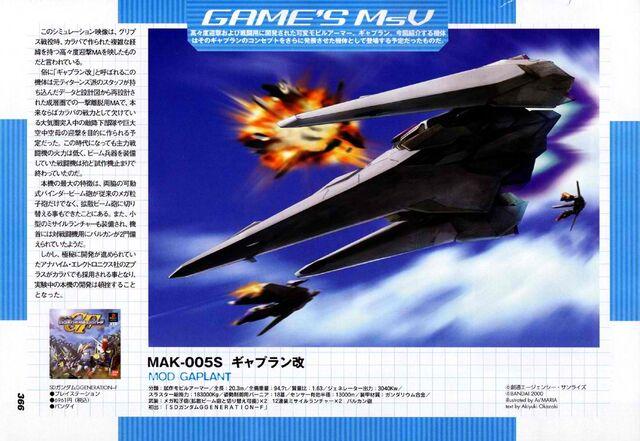 File:Gaplant-kai-games-msv.jpg