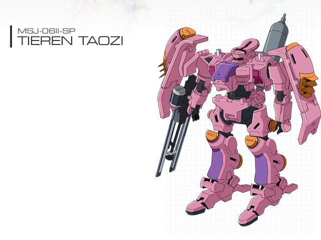File:Gundam 00 MSJ-06II-SP Tieren Taozi .jpg