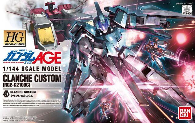 File:Hg boxart - clanche custom.jpg