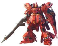 Msn-04-destroy ver ka cg