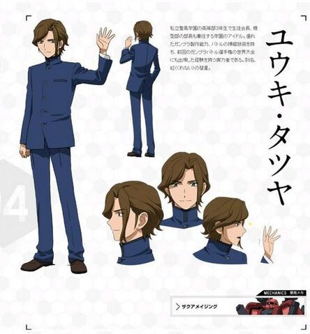 File:Tatsuya Yuki Profile.jpg