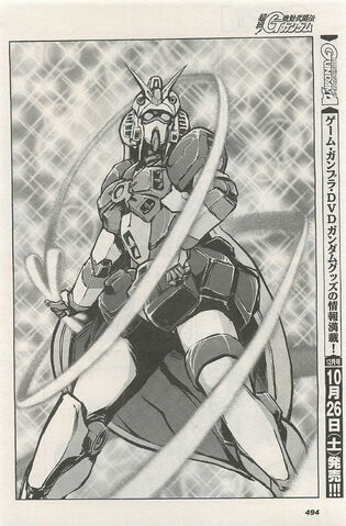 File:Nobel Gundam in manga Erupting Neo Hong Kong!.jpg