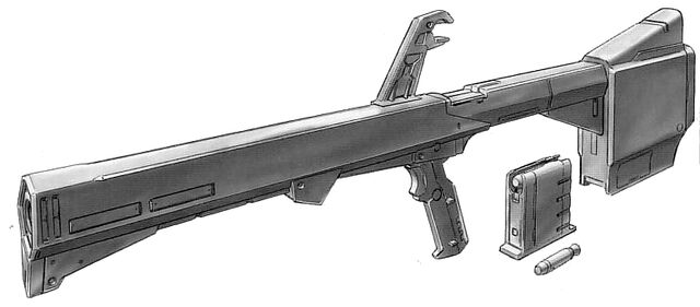 File:Rms-099-claybazooka.jpg