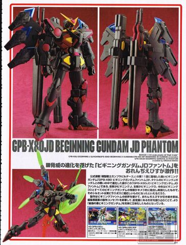 File:Beginning JD Gundam Phantom 1.jpg