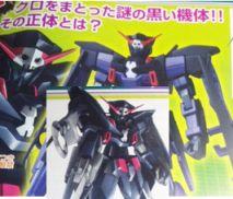 File:Kita Gundam.jpg