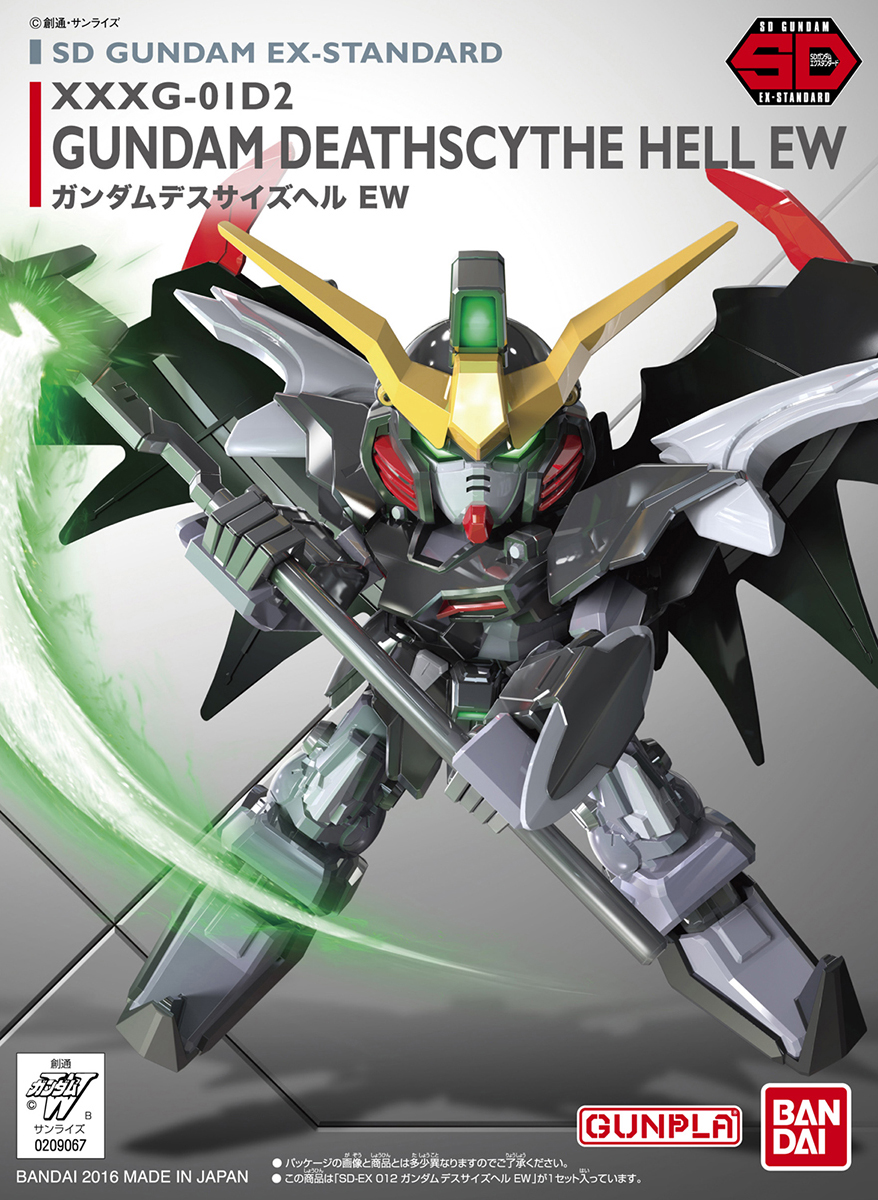 File:SDEX-Gundam Deathscythe Hell EW.jpg