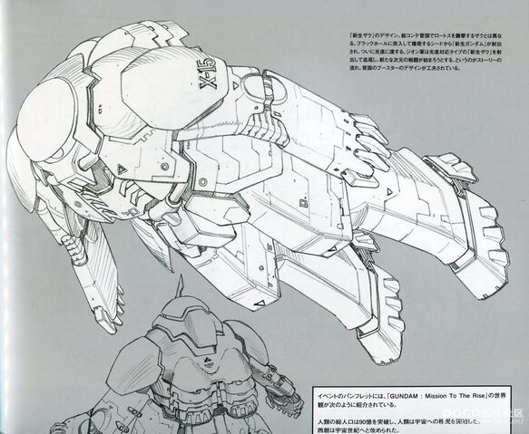 File:Gundam Mission To The Rise5.jpg