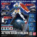 ActionBase3-Black