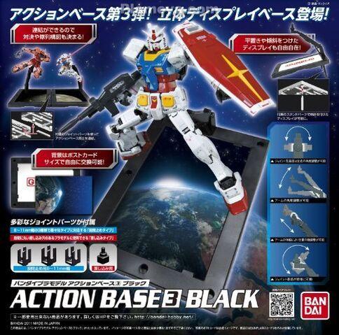 File:ActionBase3-Black.jpg