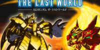 SD Gundam The Last World