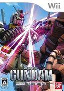 250px-Mobile Suit Gundam MS Sensen 0079 Cover