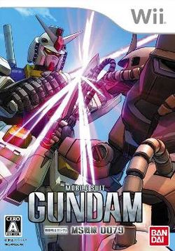 File:250px-Mobile Suit Gundam MS Sensen 0079 Cover.jpg