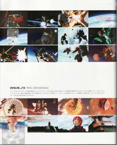 File:Gundam Evolve Material 82.jpg