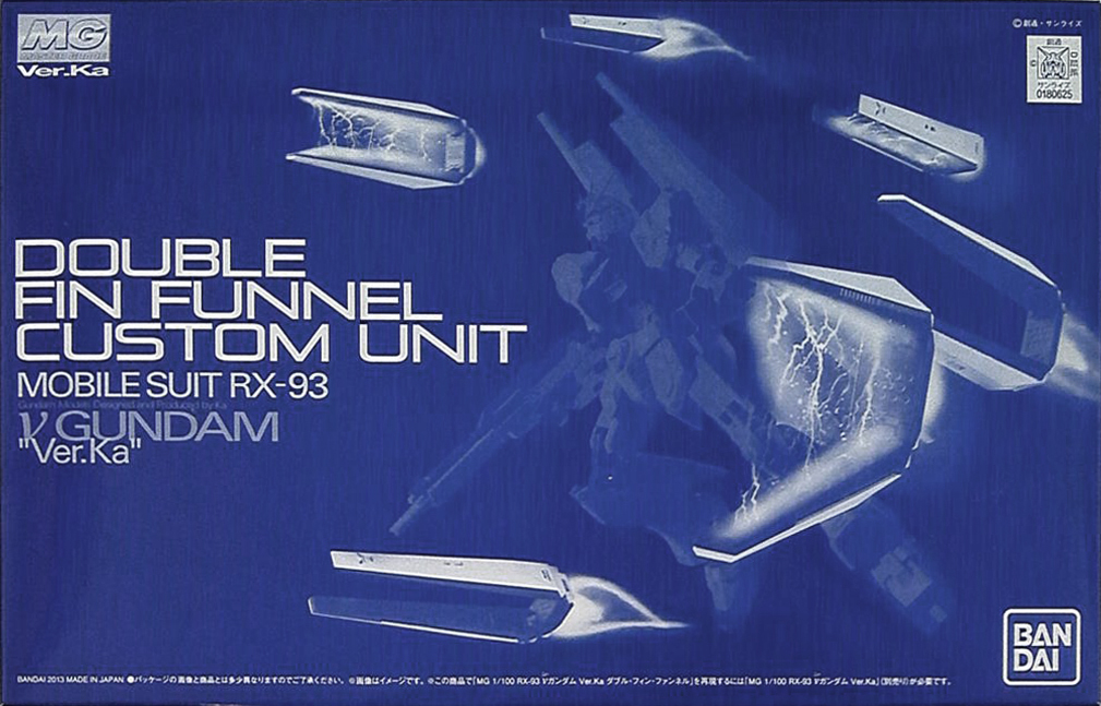 File:MG ν Gundam Ver. Ka Double Fin Funnel Set.jpg