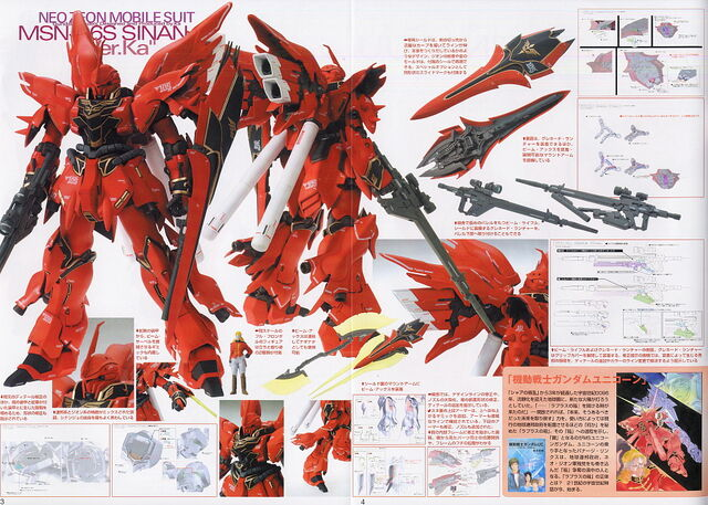 File:Gd mg msn 06s sinanju d.jpg