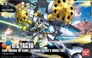 R-Gyagya Boxart