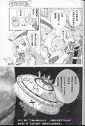 Gundam-exa-1-chs-009