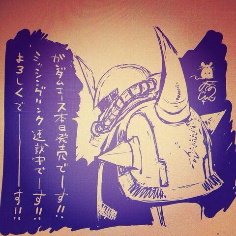 File:Junji Ohno 017.jpg