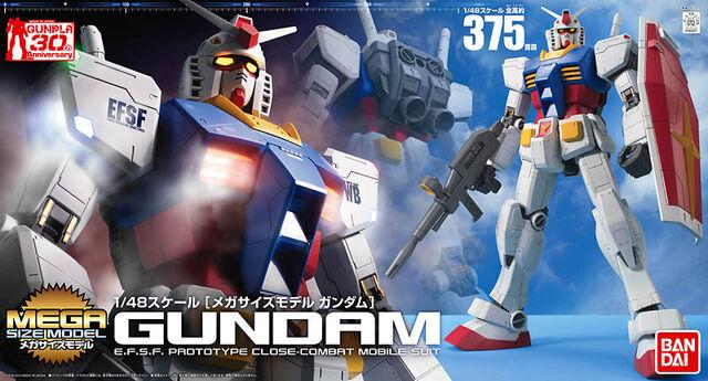 File:MSM RX-78-2 Gundam.jpg
