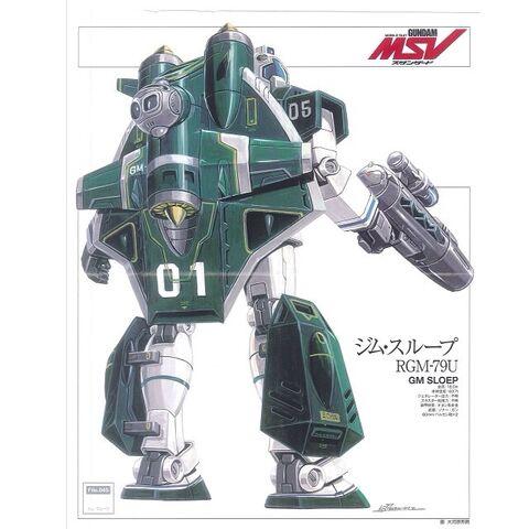 File:RGM-79U.jpg